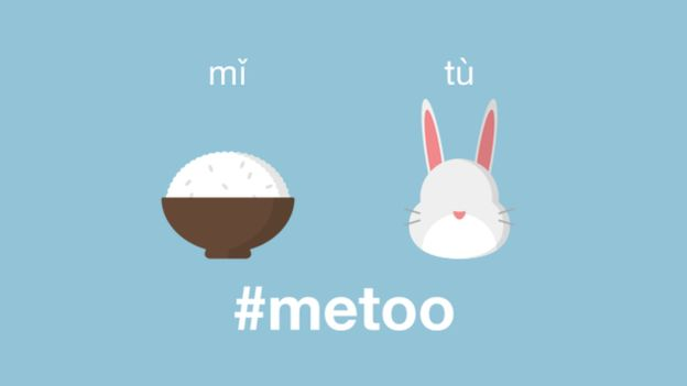 mi-tu-Me-Too-Women-rights-equality-censorship-rice-bunny